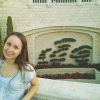 Kateryna profile picture