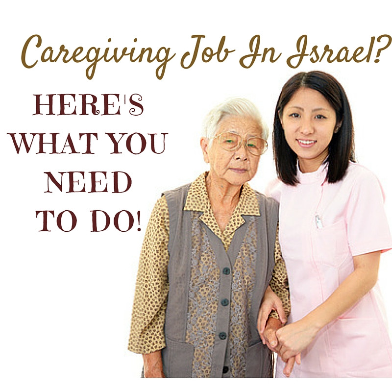 Philippines: Planning to Work in Israel? Here's What You Need To Do!