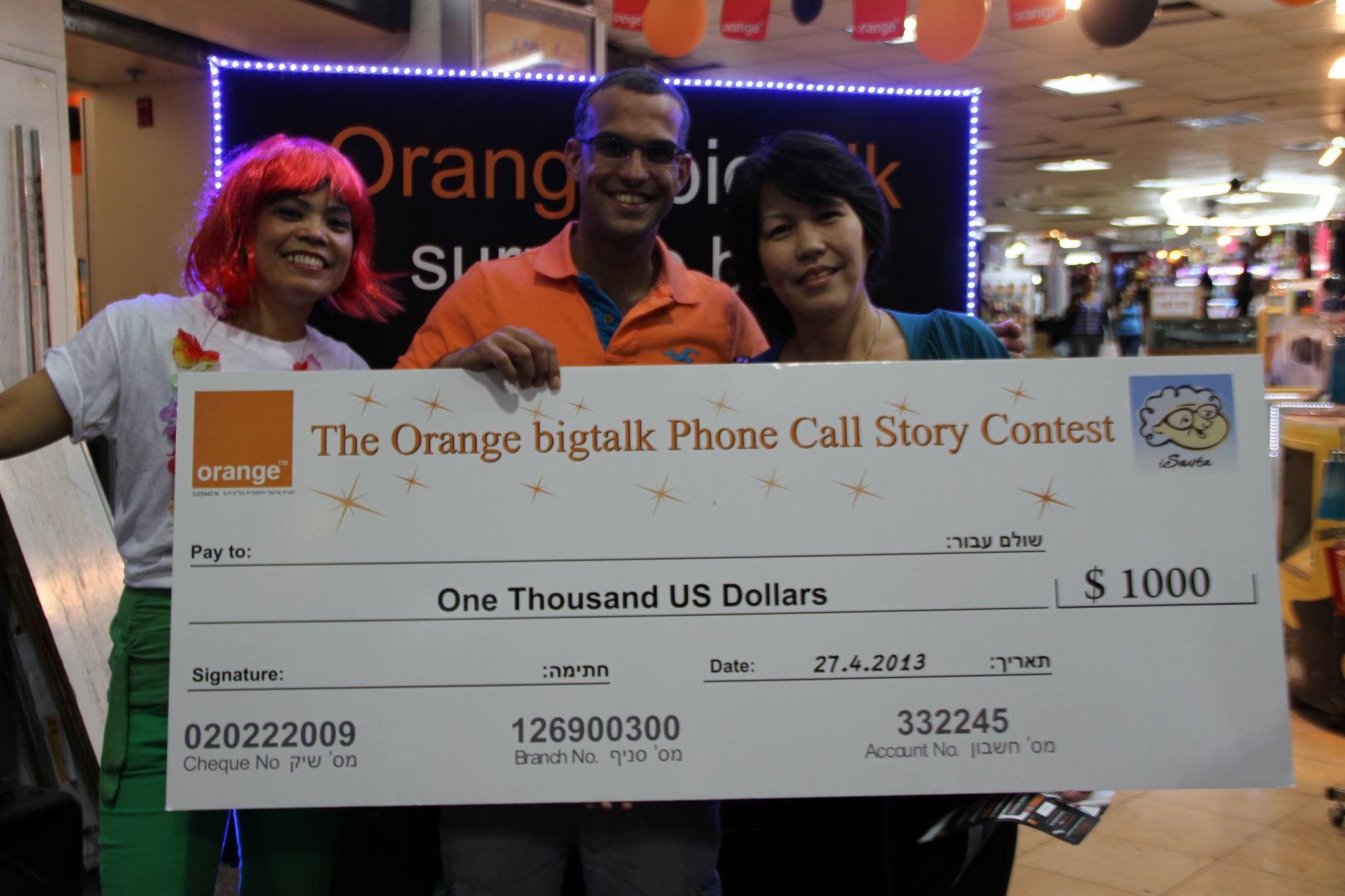 Juliet Mendoza on winning the Grand Prize of the Phone Call Story Contest