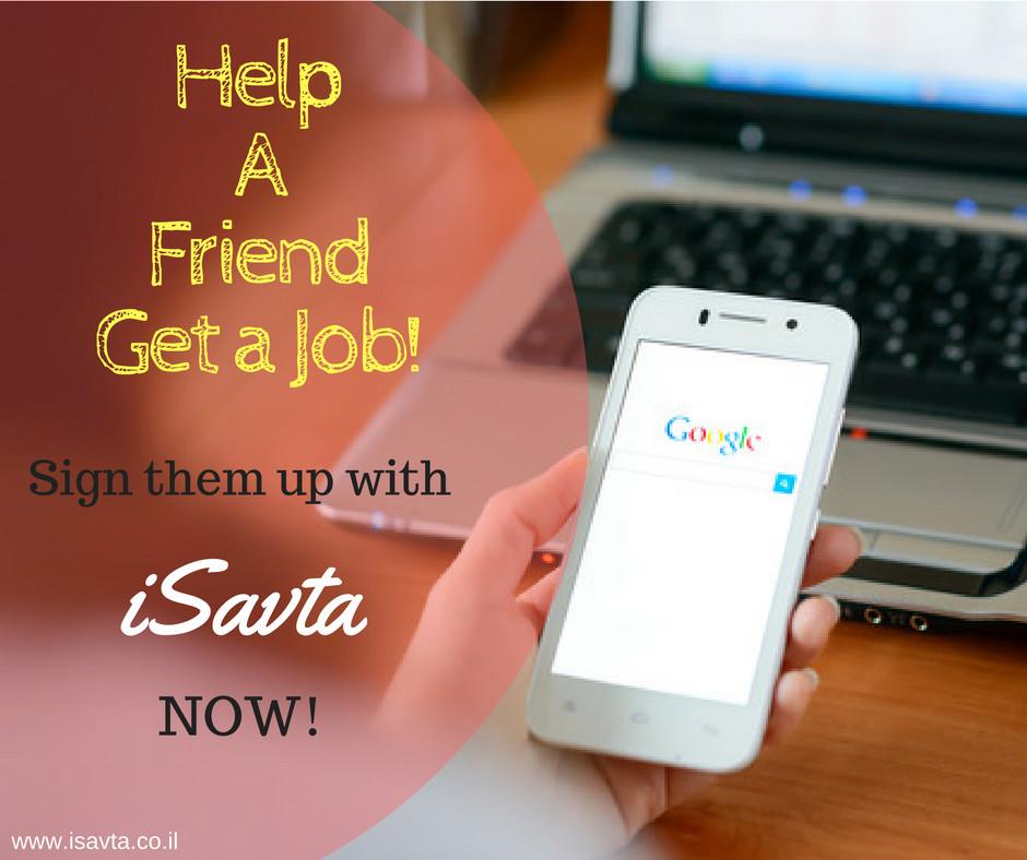 Help A Friend Get A Job!