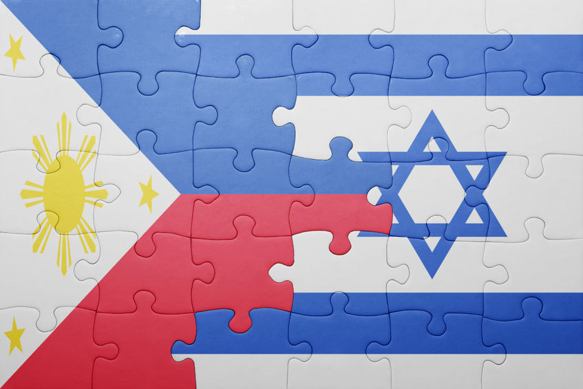 Philippine Embassy: Placement or Brokerage Fee in Israel