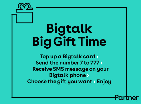 Bigtalk Big Gift Time